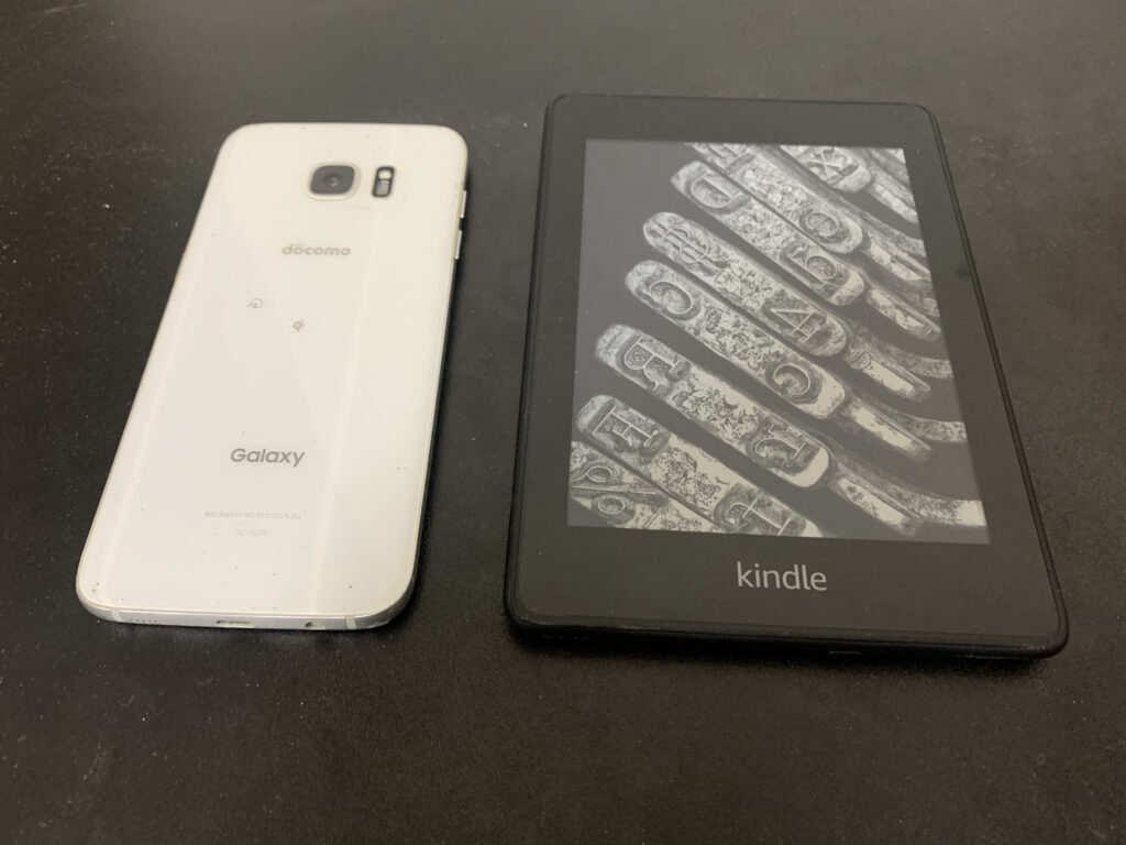 Kindle Paperwhiteとスマホのサイズ比較